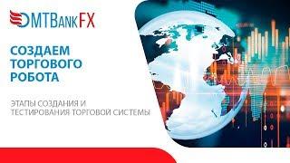 Этапы создания и тестирования торговой системы в Visual JForex