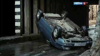 Челночницы (2016) 15 серия - car crash scene