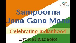 Indian National Anthem | Full 5 Stanzas | Karaoke Track | With Lyrics