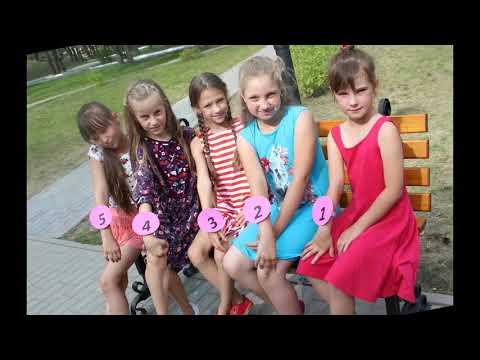 """Детский оздоровительный лагерь  """"Дружба""""  лето 2018"""
