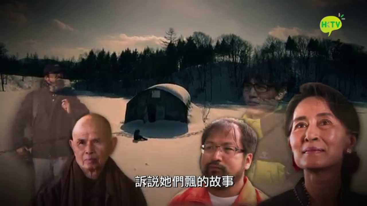 【HKTV 節目精選】飄 - YouTube