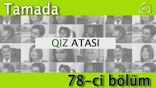 Qız atası - Tamada (78-ci bölüm)