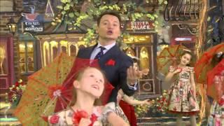 "Александр Олешко и ""Домисольки"" - Непогода"