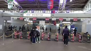 京王線飛田給駅の改札口の風景