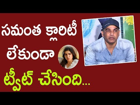 Producer Dil Raju Reveals Reasons Behind Samantha Rejecting Movie | Studio One