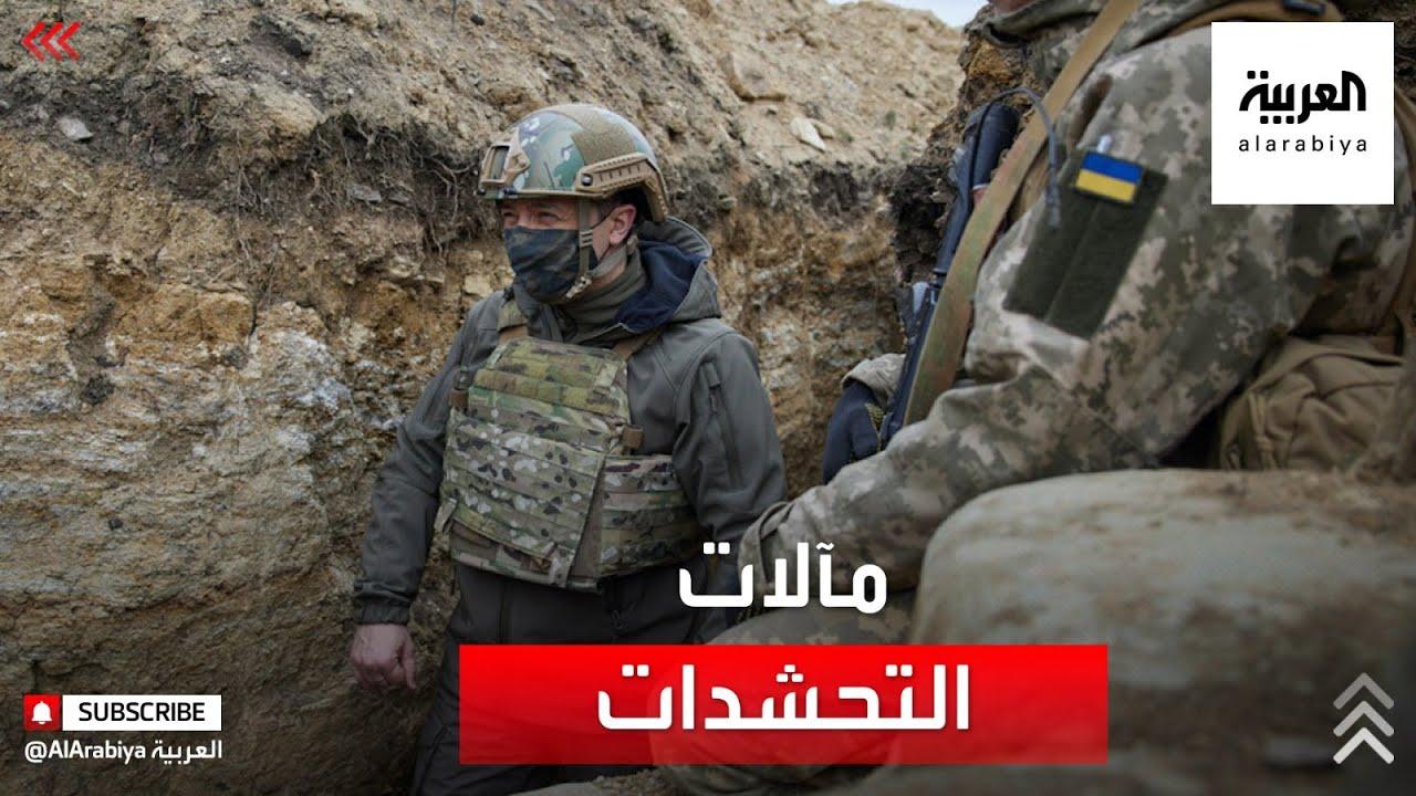 هل تحشد روسيا لهجوم ضد أوكرانيا؟