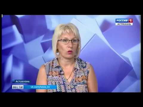 В Астрахани набирает популярность онлайн-сервис по оплате услуг ЖКХ