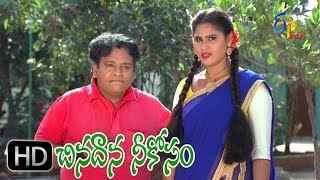 Chinnadana Nee Kosam - 16th February 2016 - Full Episode 41 - ETV Plus
