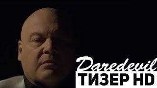 СОРВИГОЛОВА 3 Сезон - Третий тизер  (2018)