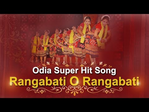 Rangabati O Rangabati | Sambalpuri Folk Song | All Time Hit Song