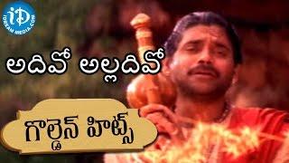 అదివో అల్లదివో శ్రీహరి వాసము || అన్నమయ్య( Annamayya ) మూవీ గోల్డెన్ హిట్ సాంగ్