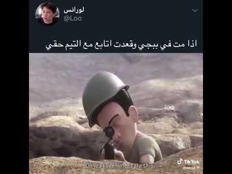 شكلي وانا العب ببجي Youtube