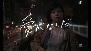直木賞作家、角田光代著の小説を主演・岸井ゆきの、共演・成田凌で映画...