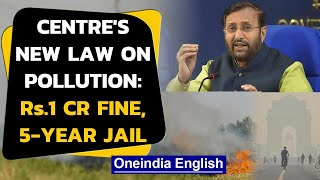 Centre brings new law to curb air pollution in Delhi-NCR, what is it: Watch the video| Oneindia News
