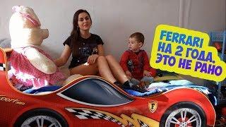 видео Как выбрать кровать-машину для ребенка?