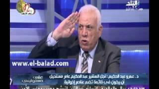 بالفيديو.. مرشح قائمة «نداء مصر»: نجل المشير عامر مستحيل أن يكون في قائمة تضم عناصر إخوانية