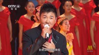 孙楠演绎正能量歌曲《新的天地》【第32届金鸡奖开幕式 | 20191119】