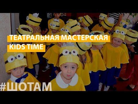 #ШоТам   В Новогродовке учительница строит театр