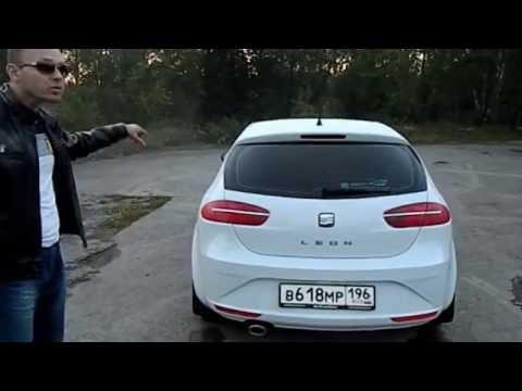 """""""Volkswagen в шкуре льва"""" (обзор Seat Leon 2012 г)"""