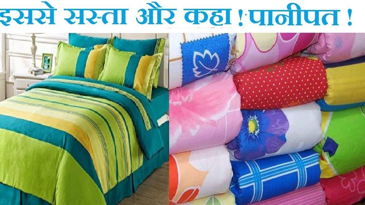 Cheapest Wholesale /Retail Bedsheet Market ! Wholesale Market Of Bedsheet !