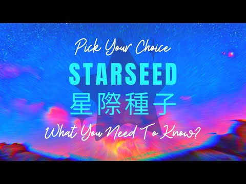 🌟 Starseed 星際種子|Pick Your Choice 心選訊息 ✅ What You Need To Know?