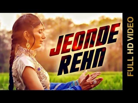 New Punjabi Songs 2014 | Jeonde Rehn | Jaswinder Brar | Latest Punjabi Songs 2014 |  Full HD