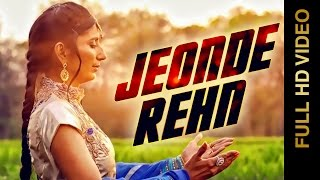 New punjabi songs 2014 | jeonde rehn | jaswinder brar | latest punjabi songs 2014 |  full hd