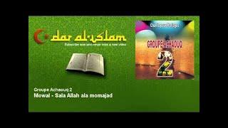 Groupe Achaouq 2 - Mowal - Sala Allah ala momajad - Dar al Islam