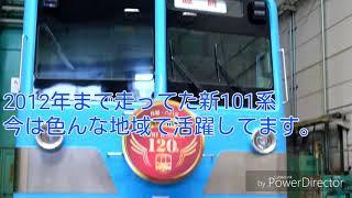 西武フェスタ2018in武蔵丘車両検修場に行ってきた!!
