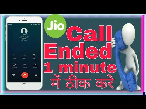 Jio Call Ended issue resolve in 1 minute