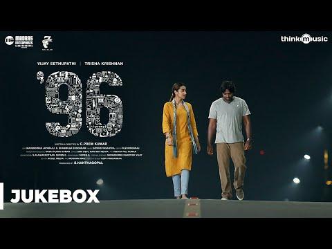 96 Songs | Vijay Sethupathi, Trisha Krishnan | Madras Enterprises | C. Prem Kumar | Govind Vasantha