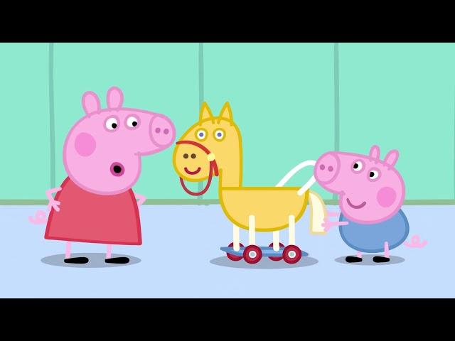 Peppa Pig 粉红猪小妹 第五季04【小馬閃亮的腳趾】中文版