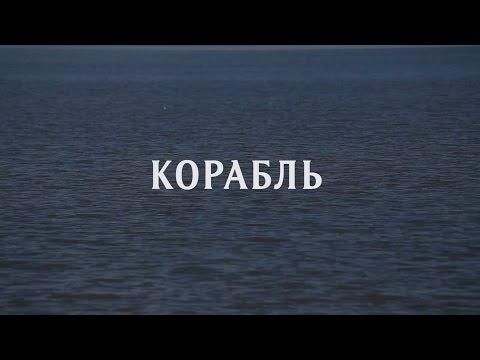 Садовое Кольцо (2017) - информация о фильме - российские