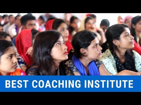 উন্নত মানের একটি কুচিং সেন্টার হাইলাকান্দি জেলায়    best Institute in Barak valley