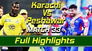 Karachi Kings vs Peshawar Zalmi I Full Highlights | Match 33 | Eliminator 2 | HBL PSL