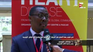 برعاية مجدي يعقوب ، منح للباحثين الأفارقة لاستكمال دراسات علاج روماتيزم القلب بالجامعات العالمية