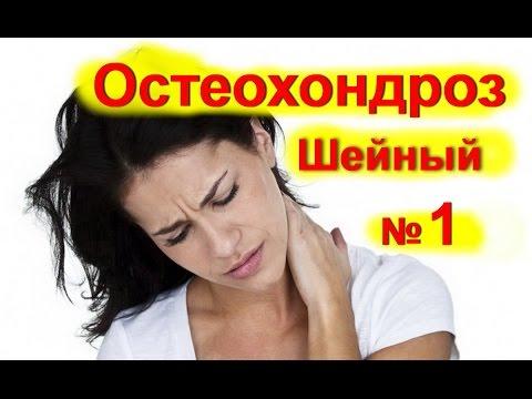 Боли в почках - причины, характер, лечение