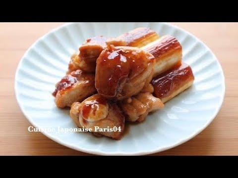 recette-poulet-teriyaki-à-l'orange-i-chicken-teriyaki-i-cuisine-japonaise-paris04-i-facile-rapide