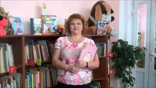 Библиотека для детей: чтение, как развлечение