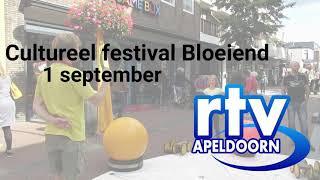 Cultureel festival Bloeiend - 1 september 2019