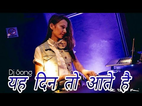DJ SONG/Yeh Din Toe Aata Hai (Part 2)  Dj Kiran NG /2018/ RemixMarathi