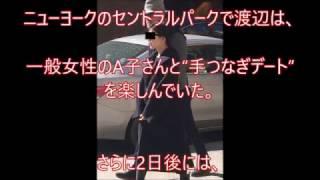 """渡辺謙の""""不倫""""が発覚 映画「ラストサムライ」「硫黄島からの手紙」など..."""