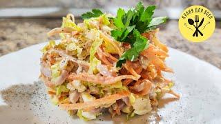 Ваши гости будут просить рецепт // Салат с пекинской капустой Анастасия