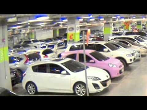 ความปลอดภัยลานจอดรถในห้างสรรพสินค้า 211057