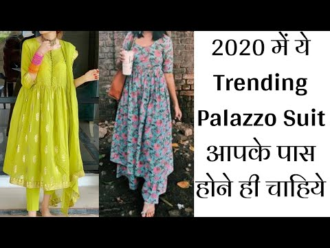 2020 में Trending Plazo Suit Designs | Top 7 Palazzo Suit Combinations For Summers 2020