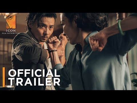 MASTER Z: IP MAN LEGACY | Official Australian Trailer