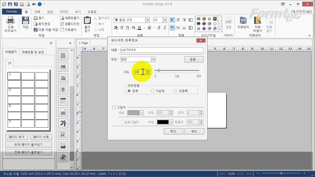 formtec design pro 6