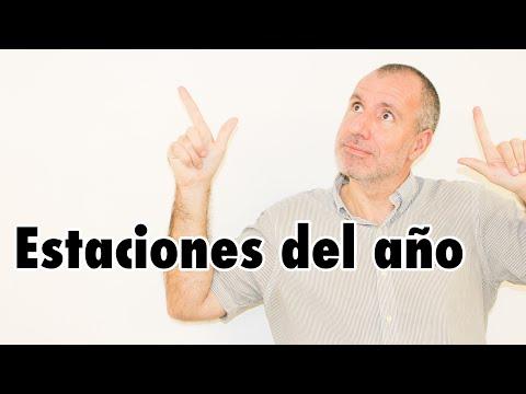 【スペイン語】#134 Estaciones del año