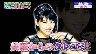 SUPER☆GiRLS 16枚目のシングル「スイート☆スマイル」。 青春を謳歌する...