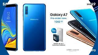 តំលៃទូរស័ព្ទ-ហាងឆេងទូរស័ព្ទ2018-samsung galaxy A7 & A9 2018 - Samsung galaxy A7 & A9 review